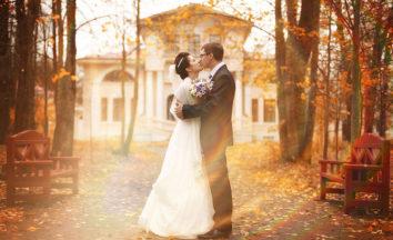 autumn wedding image